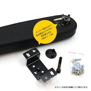 EXTRAARMRESTforPROBOX|エクストラアームレストforプロボックス|アームレストプロボックストヨタP160系全グレードヘッドレスト一体型、別体型対応