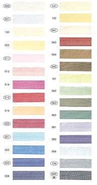 ルーシッドリボン 5MM《1反購入30%オフ》透け感が綺麗なオーガンジーリボンです。7サイズ共通カラーバリエーションの中からお選びください