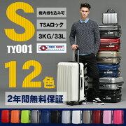クーポン スーツケース キャリー キャリーバッグ 持ち込み ビジネス レディース