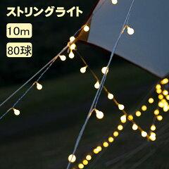 キャンプライトLEDライト充電式ランタンモバイルバッテリーライト超軽量持ち運び簡単アウトドア防災地震対策防水釣り携帯LEDキャンプライト3つ調光モードキャンプ用品USB充電式マグネットtxz-0804