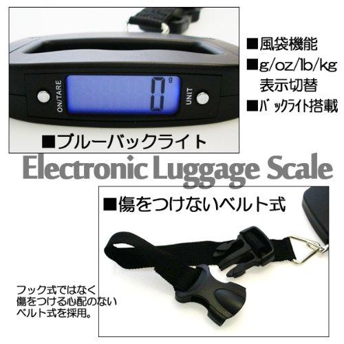 『デジタルラゲッジスケール(wh-a09lb)』