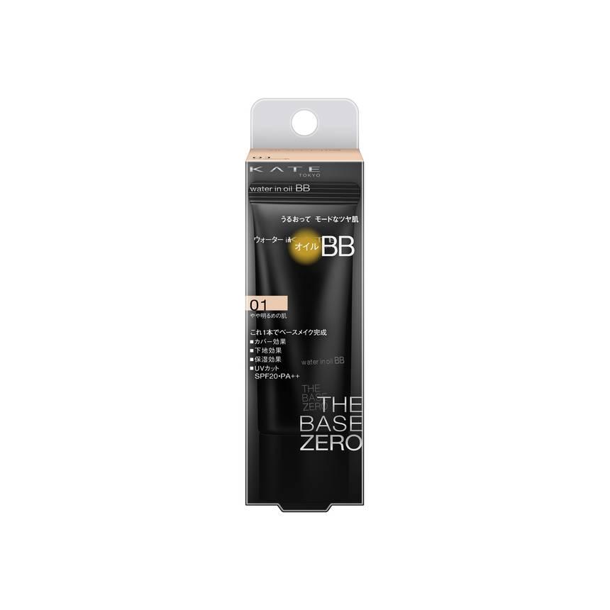 ウォーターインオイルBB / SPF20 / PA++ / 01やや明るめの肌 / 30g