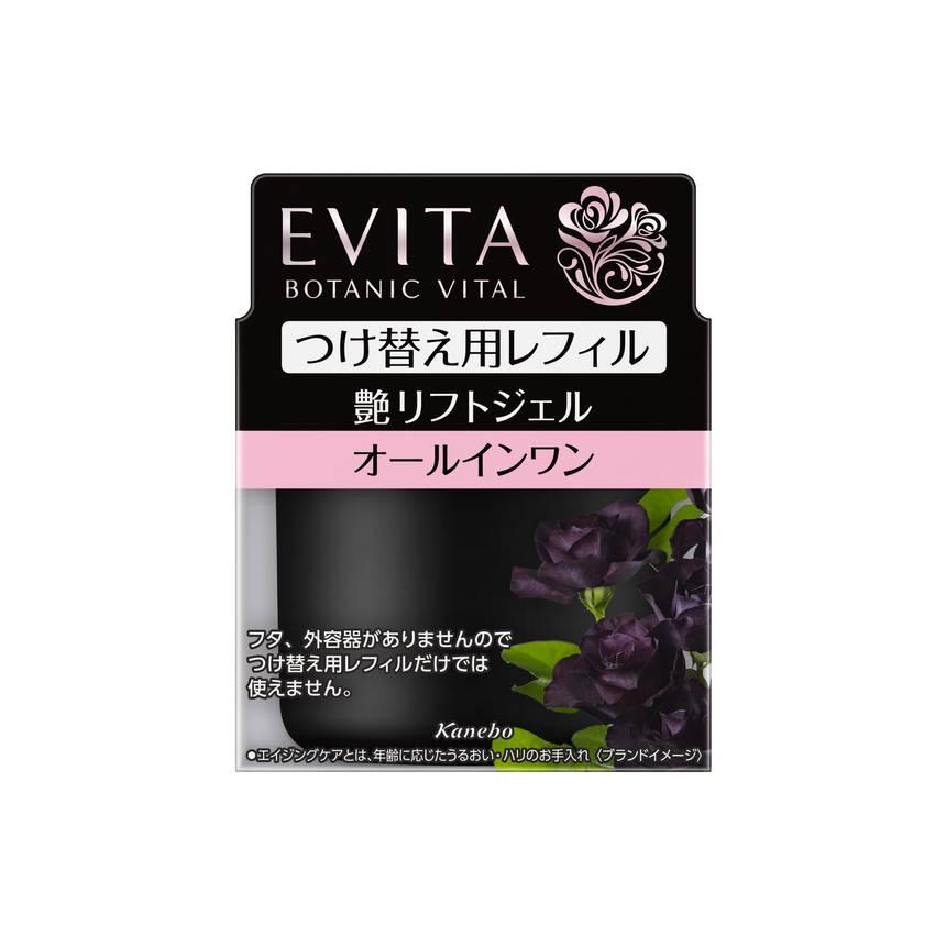 ボタニバイタル 艶リフト ジェル / つけ替え用レフィル / 90g / エレガントローズの香り