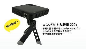 送料無料 HDMI対応 バッテリー内蔵 モバイルプロジェクター FF-5536 スマホ/iPhone/PC/プロジェクター/モバイル/HDMI/mini/スマートフォン