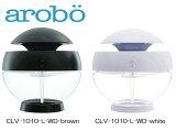 送料無料セラヴィ【arobo】空気洗浄機LサイズホワイトCLV-1010-L-WHCLV-1010-L-BR空気/