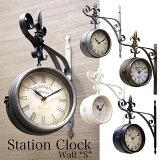 送料無料【Station Clock】ヨーロッパ風★壁掛両面時計 ステーションクロック ボスサイド S♪ レトロ アンティーク 壁掛け 時計 ヨーロピアン