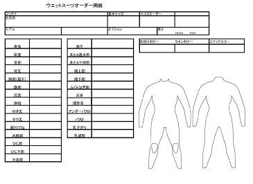 フルオーダー/L/Sタッパー・長袖タッパー