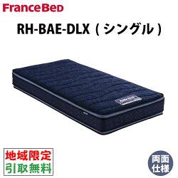 RH-BAE-DLX画像