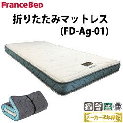 FD-Ag-01