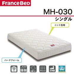 フランスベッドマットレスMH-030-S