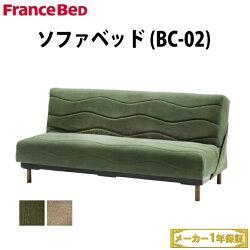 bc-02