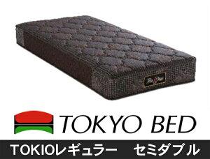 TOKIO レギュラー P6EL-KE No.687 セミダブル