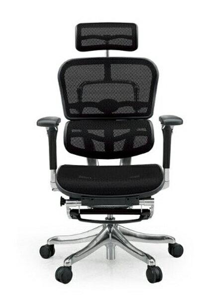 エルゴヒューマン プロ オットマン ブラック EHP-LPL BK(KM-11)代引不可|チェア チェアー 椅子 いす イス オフィス オフィスチェア オフィスチェアー 肘 キャスター付き エルゴヒューマンプロ リクライニング リクライニングチェア リクライニングチェアー ゲーミングチェア