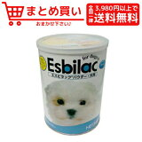 共立製薬 エスビラックパウダー 犬用 340g 犬 フード ミルク