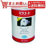 共立製薬 ミラーコートパウダー スペシャルケア454g 犬 フード サプリメント