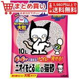 ライオンLION ニオイをとる紙の猫砂 10L 猫 猫砂 紙『お一人様4個まで』