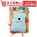 ペティオピカピカデンタモン ブルルン 犬 猫 おもちゃ デンタルおもちゃ