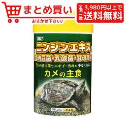 イトスイ コメット カメの主食 260g 爬虫類・両生類フード゛