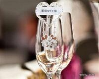 Disney/ディズニー結婚式席札ミッキーミニーPosh/ポッシュグラスインタイプ12名セット