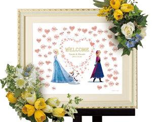 Disney/ディズニー アナと雪の女王 結婚式 ウェルカムボード ウェディングツリー 挙式 (アナ&...