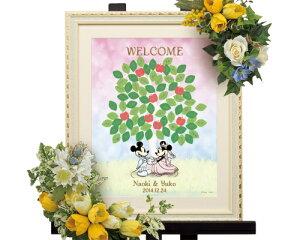 Disney/ディズニー ミッキー&ミニー 結婚式 ウェルカムボード ウェディングツリー 挙式 祝福の...