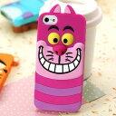 ディズニー Disney キャラクター iPhone6 ケース スマホケース カバー シリコン ソフトカバー ...