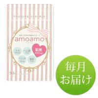 お得な定期コースベビ待ちサプリ「amoamo」