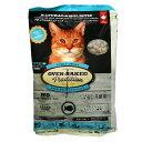総合栄養食 成猫用キャットフード オーブンベークド:アダルト フィッシュ 100g【smtb-k】【w3】