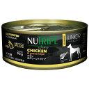 子犬用 ドッグフード NUTRI...