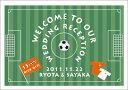[手作り応援!!]ウェルカムボード手作り用デザインペーパー サッカー(A3/オレンジ&白)/結婚式ウェルカムボード