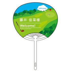 Seat deck compact fan Golf ( 30 ~ ) / wedding / cheer