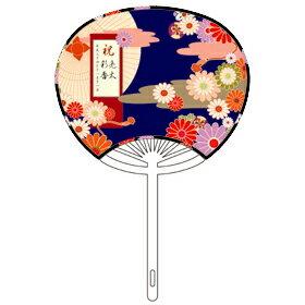 ' Put the original and name and Kit message profile ' profile fan purple sound (Shion) ( 30 ~ )