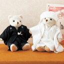 和婚式にオススメお2人の代わりに受付でゲストをお出迎え♪【披露宴や二次会の受付に】和装ウェ...