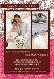 【結婚報告はがき兼年賀状】38ブローテピンクお年玉付年賀ハガキ代含