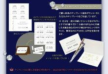 ビジュー席札手作りセット(10部セット)/結婚式席札