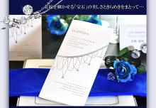 席次表結婚式