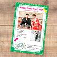 【結婚報告はがき兼年賀状】NP-S13(自転車 グリーン)(50部)お年玉付年賀ハガキ代含