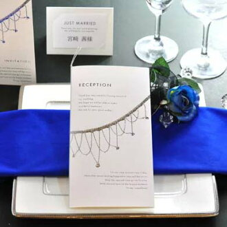 Write a review until 11 / 4 bridal paper items with a special template bijoux seating table brochure hand-made set, correspondence, wedding ceremony