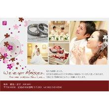 【ファルベオリジナル!】結婚報告ハガキ(50枚)