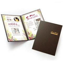 【国産品質】メモリアルブック カーロ/結婚式両親へのプレゼント