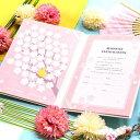 結婚証明書 「サクラ」 ゲスト参加型(人前式) 結婚式