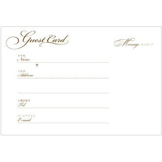 For additional guest cards (10 Pack) hole without type for the type of photo album guest book, wedding guest book guest book
