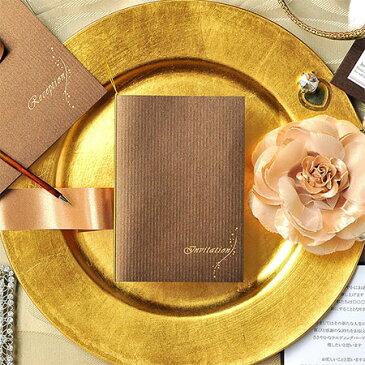 招待状 手作りセット「モカ」 / 結婚式 招待状 手作りキット パーティー 封筒 返信はがき