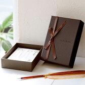 芳名帳 結婚式 ボックス型カード式芳名帳 ベルテ(スタンダード芳名カード80枚付)