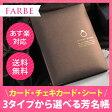 [送料無料]芳名帳 結婚式 ショコラ・リング 選べる3タイプ(カード・チェキカード・シート)