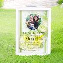 結婚式で贈りたいギフトお花アレンジ感謝ボード「ピュア」/結婚式両親へのプレゼント