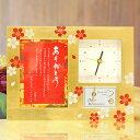 【音色が美しい】サンクスオルゴール黄金桜(こがねざくら) 「みやび」(時計)/両親・祖父母へのプレゼント