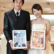 結婚式記念品