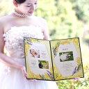 卒花さんの声 私たちだけじゃない 結婚式でもめることあるある7選と解決法 アツメル結婚式レシピ 買える結婚式アイテム Wedding Mart ウェディングマート