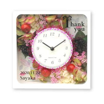 花時計 「ポーム・レッド」 両親贈呈品